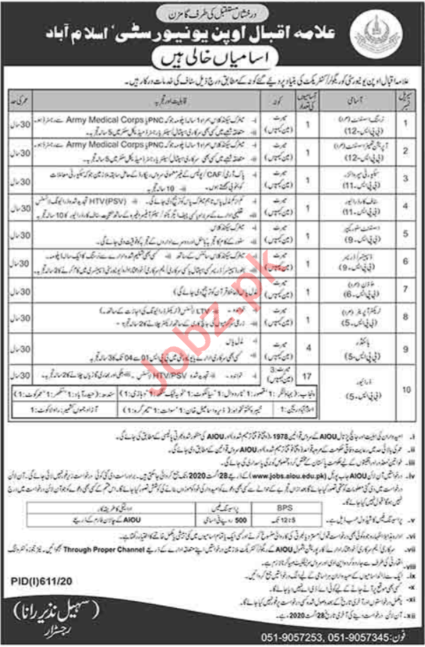 Staff Car Driver & Assistant Jobs 2020 in AIOU University
