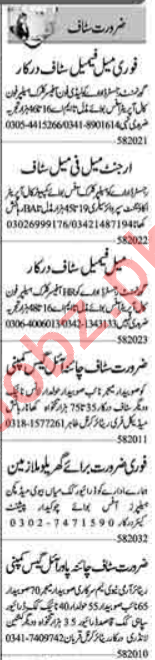Client Relation Officer & Accountant Jobs 2020 in Lahore