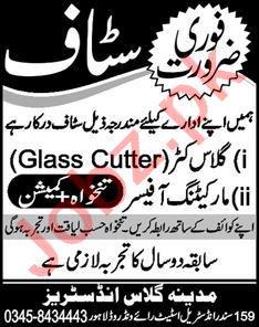 Glass Cutter & Marketing Officer Jobs Madina Glass Industry