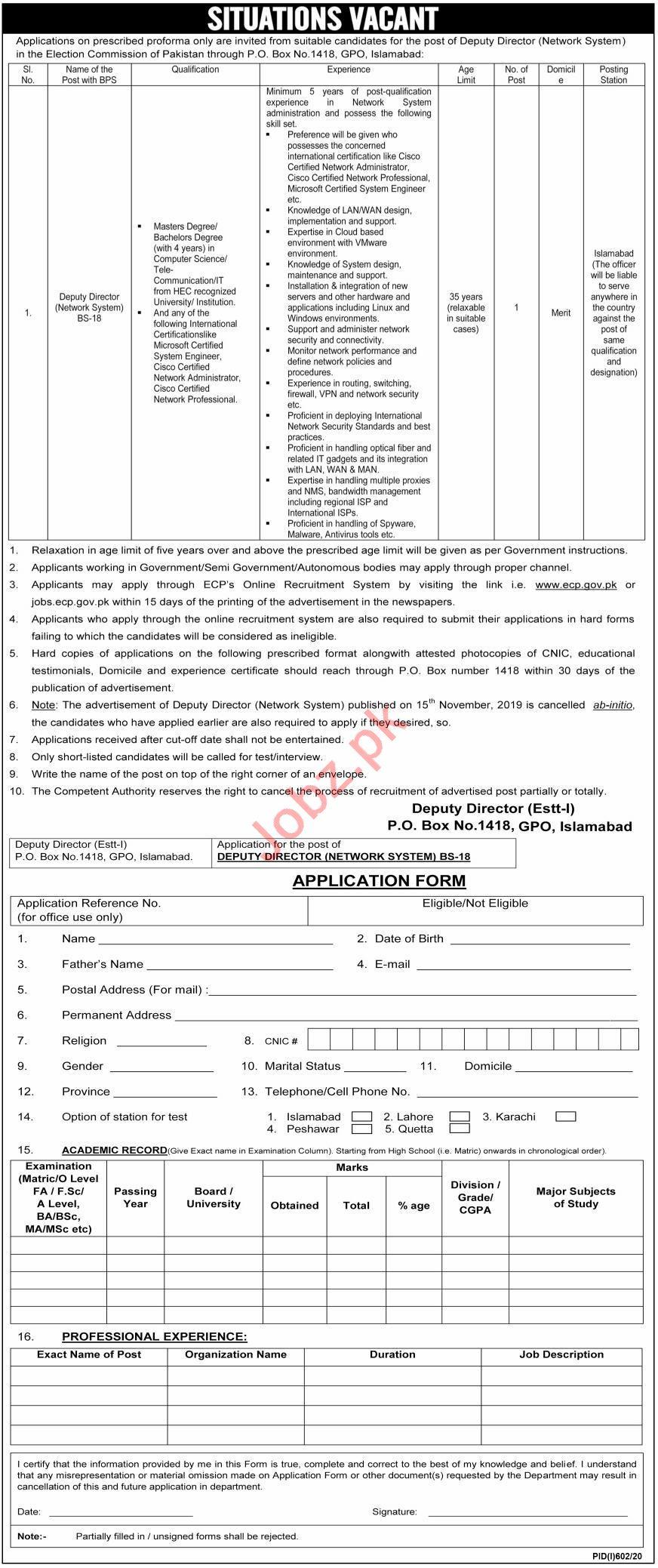 P O Box No 1418 GPO Islamabad Jobs 2020 for Deputy Director
