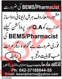 Pharmacist & BEMS Pharmacist Jobs 2020 in Lahore