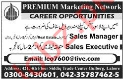 Sales Manager & Sales Executive Jobs 2020 in Lahore