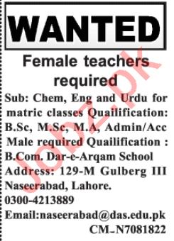Dar e Arqam School Lahore Jobs 2020 for Female Teachers