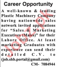 Marketing Executive & Sales Executive Jobs Open in Lahore