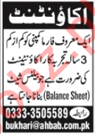 Ahbab Associates Karachi Jobs 2020 for Accountant