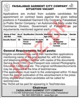 Faisalabad Garment City Company FGCC Jobs for Security Guard
