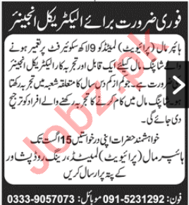 Hyper Mall Peshawar Jobs 2020 for Electrical Engineer