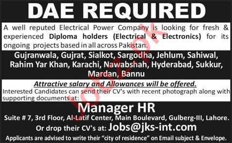 JKS Solar Jobs 2020 for Engineer & Electrical Engineer