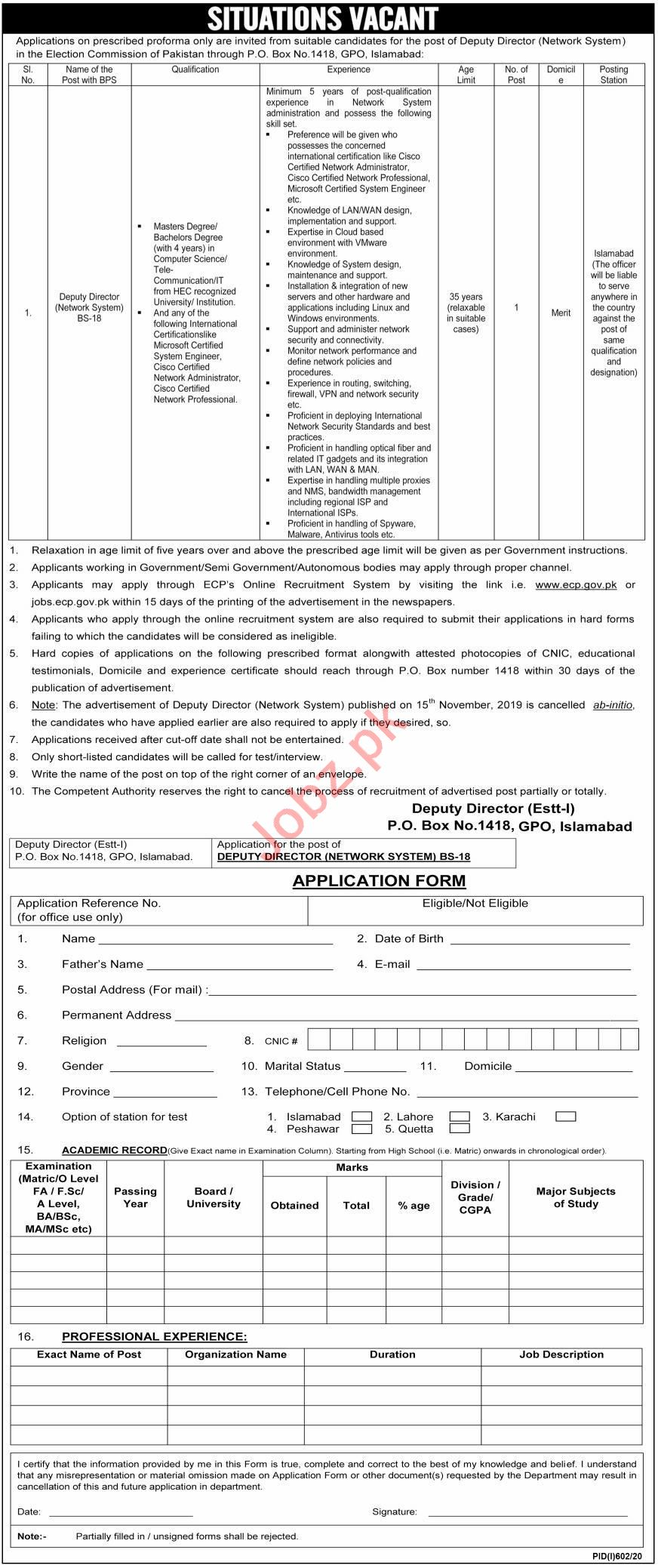 ECP Islamabad Jobs 2020 for Deputy Director Network System