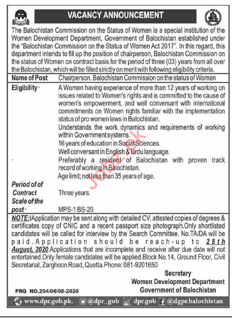 Balochistan Commission on the Status of Women Jobs 2020