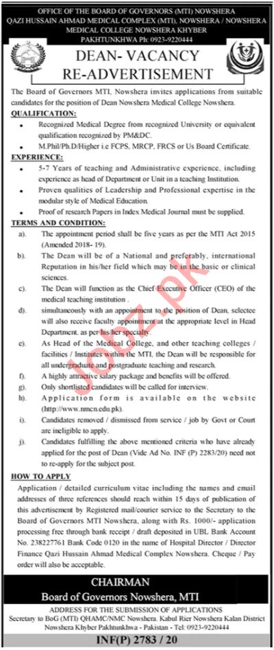Qazi Hussain Ahmed Medical Complex QHAMC Jobs 2020