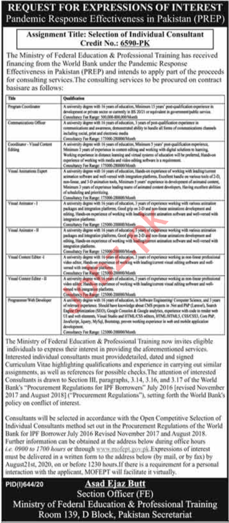 Pandemic Response Effectiveness in Pakistan PREP Jobs 2020