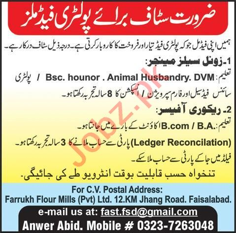 Zonal Sales Manager & Recovery Officer Jobs 2020