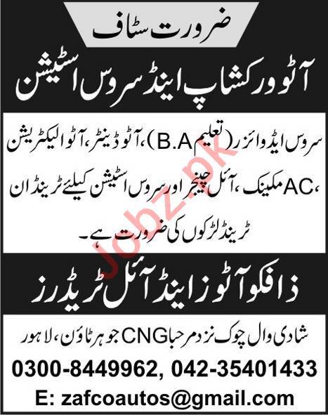 Auto Denter & Auto Electrician Jobs 2020 in Lahore