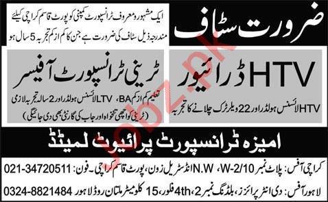 HTV Driver & Trainee Transport Officer Jobs 2020 in Karachi