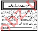 Call Operator & Receptionist Jobs 2020 in Multan