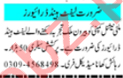 Left Hand Driver Jobs 2020 in Peshawar