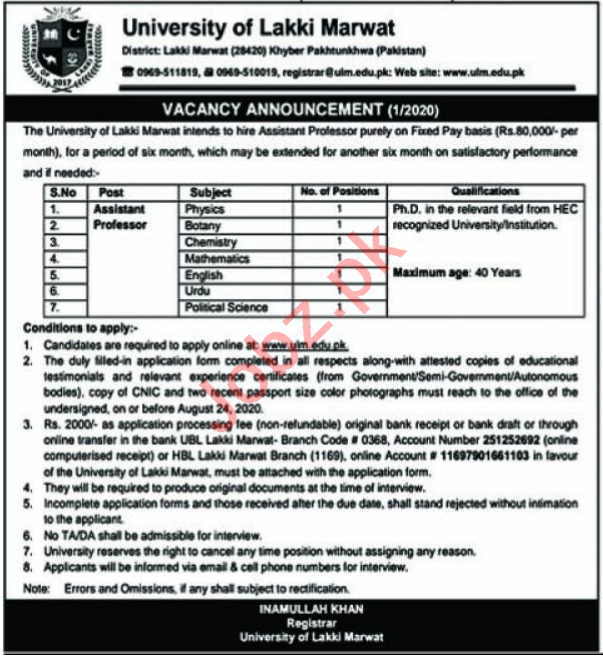 University of Lakki Marwat ULM Jobs 2020 for Asst Professors