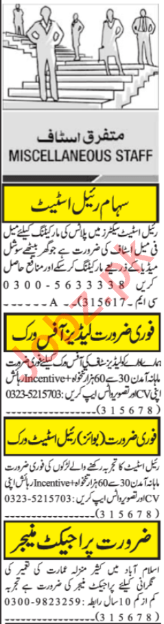 Project Manager & Marketing Staff Jobs 2020 in Islamabad