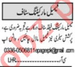 Sales & Marketing Staff Jobs Open in Lahore 2020