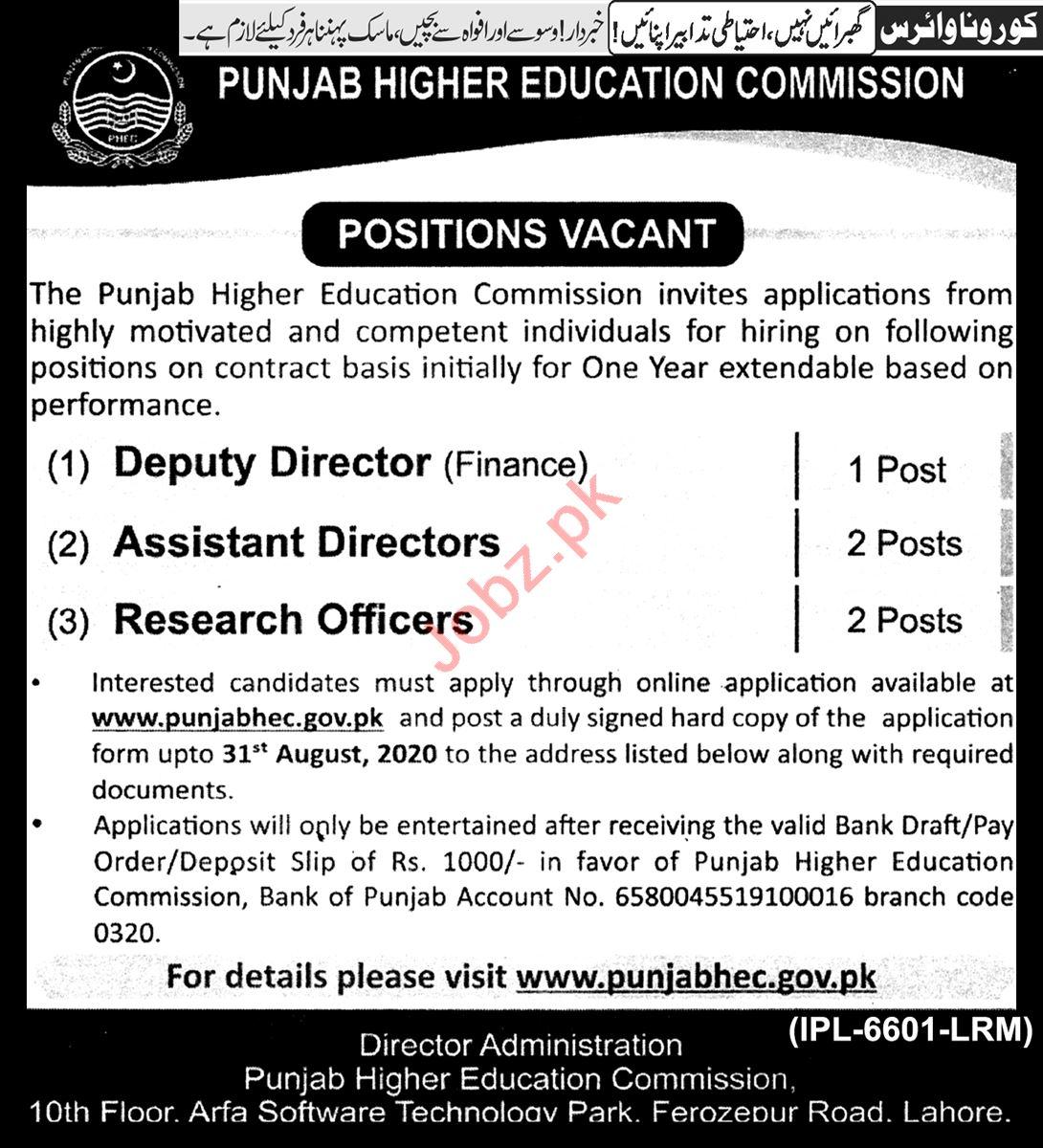 Punjab Higher Education Commission PHEC Jobs 2020