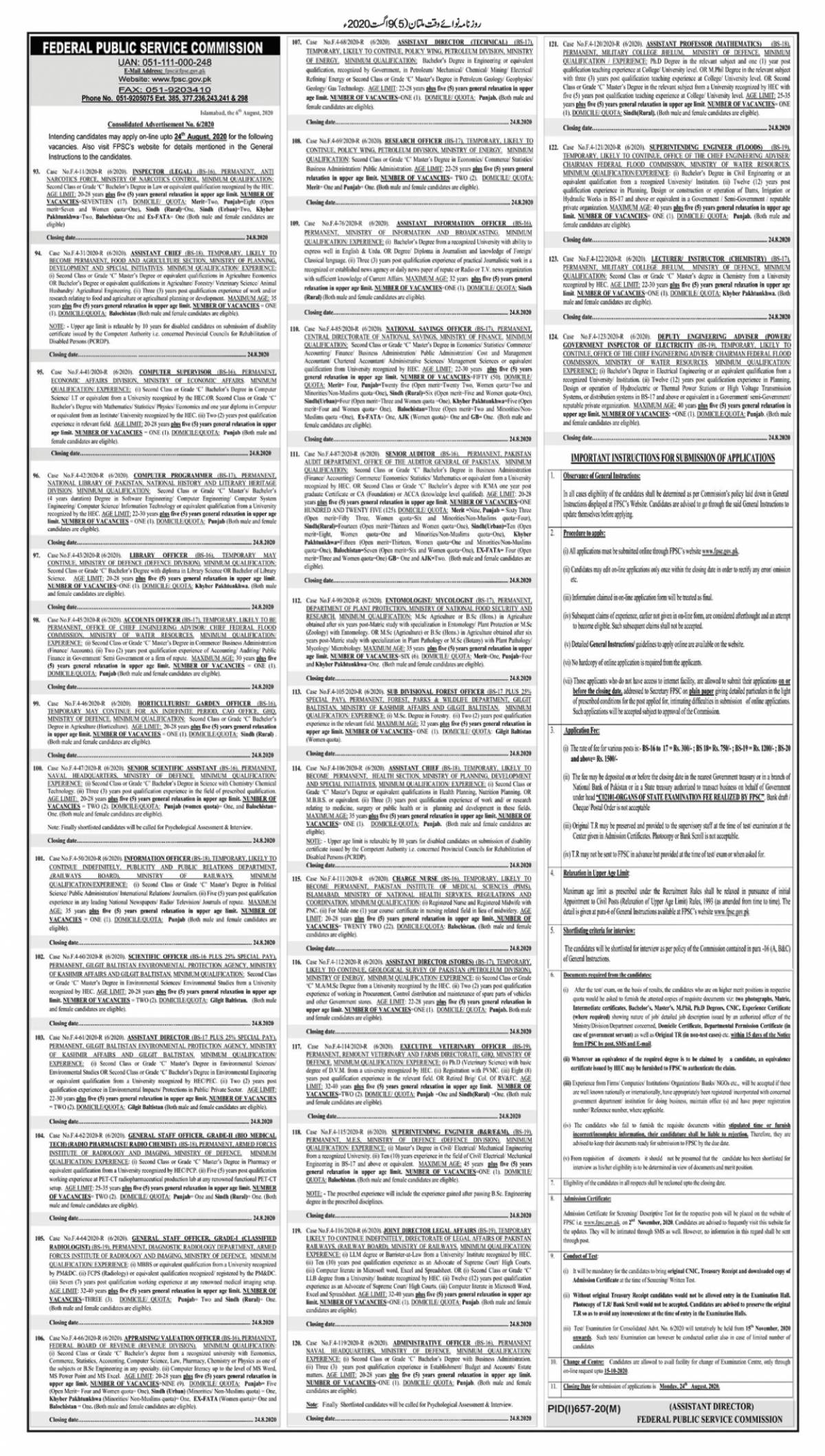 Federal Public Service Commission FPSC Islamabad Jobs 2020