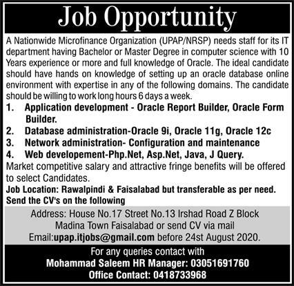 Microfinance Organization Jobs in Rawalpindi & Faisalabad
