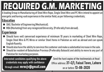 General Manager GM Marketing Job 2020 For Lahore