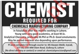 Chemist Jobs 2020 in Lahore
