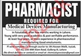 Pharmacist Jobs Career Opportunity