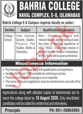 Bahria College Naval Complex Islamabad Jobs 2020