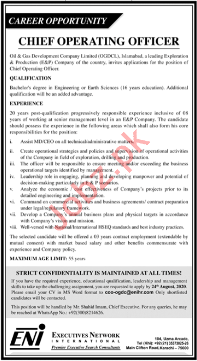 OGDCL Islamabad Jobs 2020 for Chief Operating Officer