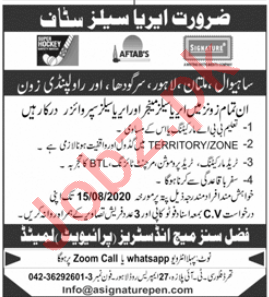 Fazal Sons Match Industries Jobs 2020 for Area Sales Staff