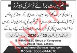 Bin Rasheed Group of Companies Lahore Jobs 2020