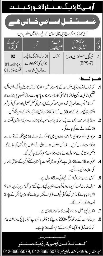 Pakistan Army Cardiac Center Jobs For Nursing Assistant