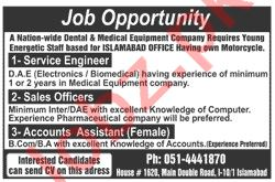 Service Engineer & Accounts Assistant Jobs 2020 in Islamabad