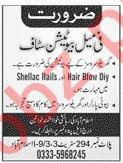 Female Beautician Staff Jobs 2020 in Islamabad