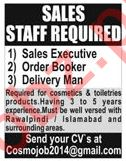 Sales Executive & Delivery Man Jobs 2020 in Islamabad