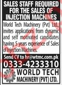 Sales Staff Jobs 2020 in World Tech Machinery Lahore