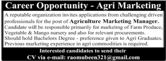 Agriculture Marketing Manager Job 2020 in Multan