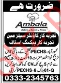 Ambala Sweets & Bakers Karachi Jobs 2020 for Salesman