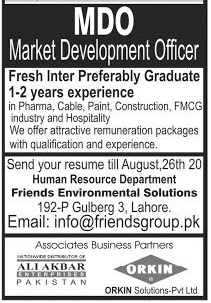 Market Development Officer MDO Job 2020 in Multan