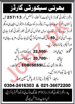Security Guards Jobs in Rangers Security Guards Karachi