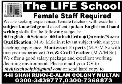 The Life School Jobs 2020 For Teaching Staff in Multan