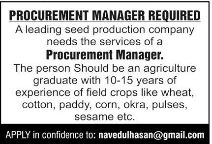 Procurement Manager Job 2020 in Multan
