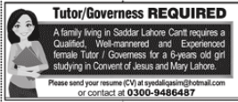 Tutor & Governess Jobs 2020 in Lahore Cantt