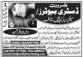Unibiz Marketing Jobs 2020 in Lahore