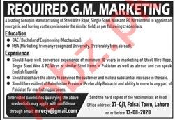 General Manager Marketing Jobs 2020 in Lahore
