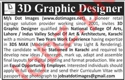 Dot Images Karachi Jobs 2020 for 3D Graphic Designer