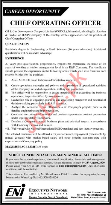 Chief Operating Officer Jobs 2020 in OGDCL Islamabad